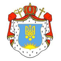 Відділ богопосвячених осіб, священнослужителів та їхніх родин
